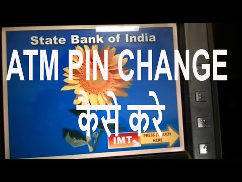 HOW TO CHANGE ATM PIN NUMBER IMMEDIATE
