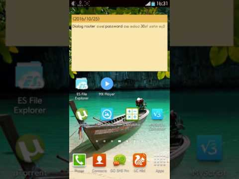 Smoketech lk : How to connect Dialog router without password for android device-Sinhala SmokeTech