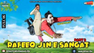 Rafeeq Jin E Sangat Part 2  | Balochi Comedy Video | Episode #88 | 2021 #basitaskani