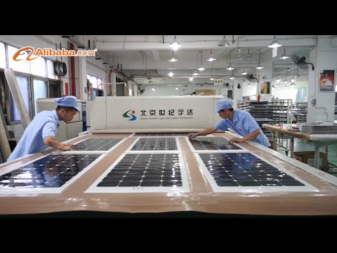 2016 sungold solar production line trip by alibaba