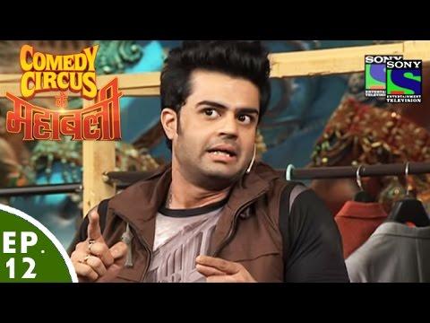 Comedy Circus Ke Mahabali   Episode 12   Mickey Virus Special