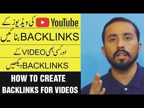 How To Create High Quality BackLinks For YouTube Videos Urdu/Hindi Tutorial