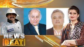 Pakistan Mein Cricket Ki Bahali   News Beat   Paras Jahanzeb   SAMAA TV   15 Sept 2017