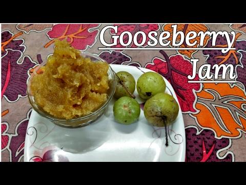 Amla Jam Recipe - Gooseberry Jam Recipe