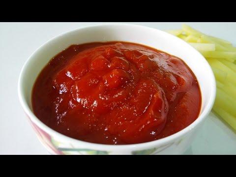 Homemade Ketchup recipe || Tomato ketchup recipe