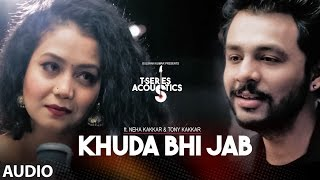 Khuda Bhi Jab Full Audio Song | T-Series Acoustics | Tony Kakkar & Neha Kakkar⁠⁠⁠⁠ | T-Series