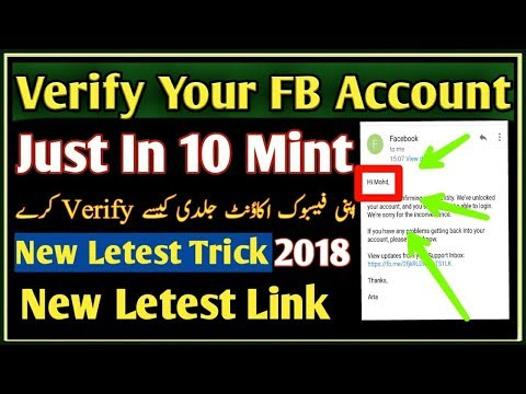 How To Verify Your Facebook Account With Letest 2018 Trick