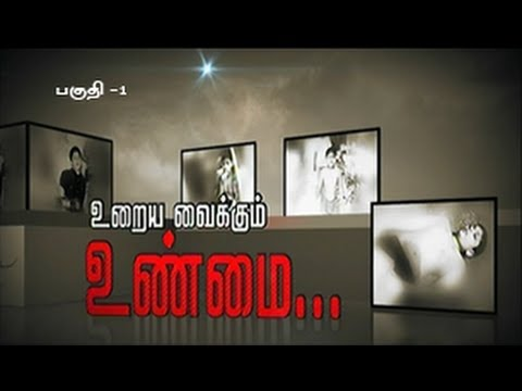 Xxx Mp4 SriLanka War Crimes Exclusive Documentray Part 1 3gp Sex