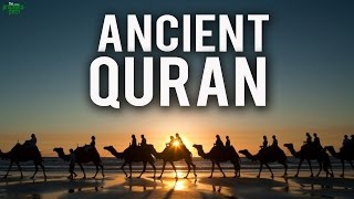 Ancient Style Quran Recitation