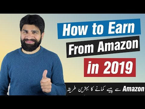 How to Earn Money at Amazon in Urdu/Hindi - Become a Millionaire !