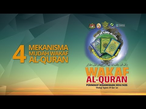 Jom Sertai Wakaf Al-Quran Peringkat Kebangsaan 2014 (^_^)