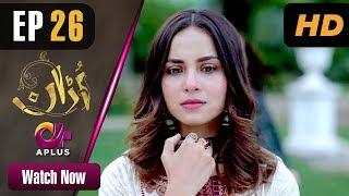 Pakistani Drama   Uraan - Episode 26   Aplus Dramas   Ali Josh, Nimra Khan, Salman Faisal, Kiran