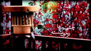 Imam Mahdi - Song