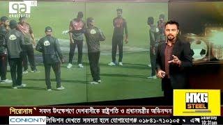 Bangla Sports News Today 13 May 2018 Bangladesh Latest Cricket News Today Update All Sports News