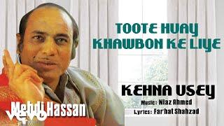 Toote Huay Khawbon Ke Liye - Kehna Usey   Mehdi Hassan   Official Audio Song