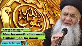 Meetha Meetha Hai Mere Muhammad Ka Naam - Urdu Audio Naat - Abdul Rauf Roofi