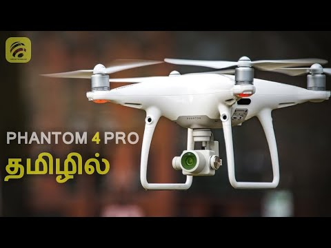 DJI Phantom 4 Pro Drone : Unboxing & First Impression & First Fly Test in Tamil - Wisdom Technical