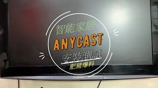 anycast m9 plus - PakVim net HD Vdieos Portal