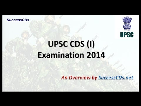Combined Defence Services Exam (CDS Exam) - An Overview