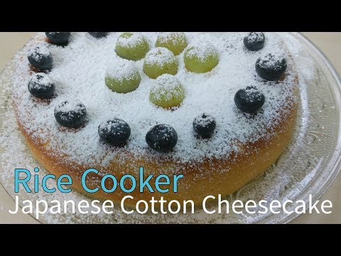 How to Make AMAZING Japanese Cotton CHEESECAKE in RICE COOKER!