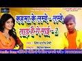 Aankh Mare Didi Ka Devar Aankh Mare Full Vibration Dj Song mp3