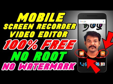 How To Record Your Phone Screen with Video Editor Free for Android NO Root NO WaterMark 100% free