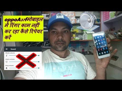 Oppo A37f Ringer Solution!!अगर ओप्पो A37f मोबाइल का रिंगर काम नहीं कर रहा कैसे ठीक करें!!हिंदी  !!