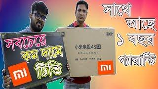 সবচেয়ে কমদামে mi টিভি কিনুন । 32 inces MI TV 4s Unboxing and review in bangla mi tv price in bd