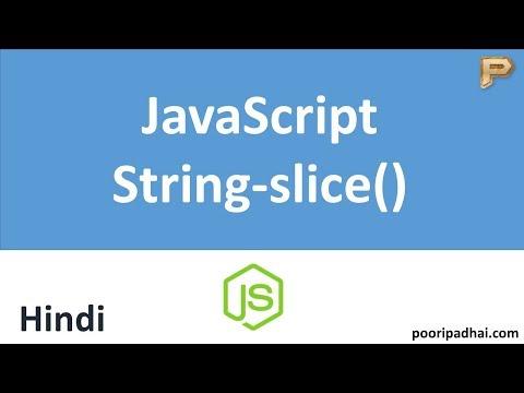 JavaScript String Slice Method - Hindi