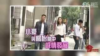 Tavia Yeung - The Making of WudangRules