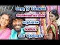 Download யாரடி நீ மோகினி வெண்ணிலா? Yaaradi Nee Mohini Serial Vennila   Actress Natchathira Biography In Mp4 3Gp Full HD Video