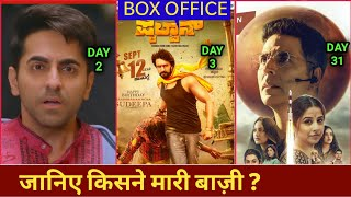 Mission Mangal 31st Day Box Office Collection, Mission Mangal Total Collection, Akshay Kumar, Vidya