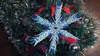 3D origami snowflake tutorial (instruction N1)