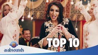 Top 10 Arabic songs of Week 16 2017 | 16 أفضل 10 اغاني العربية للأسبوع