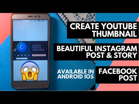 How to Use Canva App    Android    iPhone 😍😎