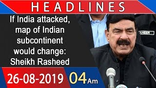 Headlines   8 AM   26 August 2019   92NewsHDUK