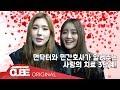 (여자)아이들((G)I-DLE) - I-TALK #26 : 2019 가온차트 뮤직 어워즈 비하인드 Mp3