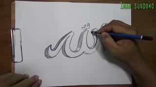 Qs Al Ikhlas Ayat 1 Menulis Khat Dengan Pensil