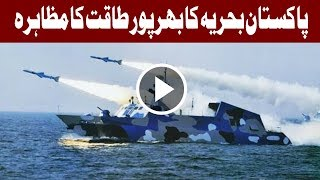 Pakistan Navy shows off its biggest Warships at Navy Day