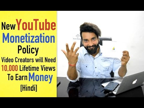 New YouTube Monetization Policy: Need 10,000 Lifetime Views to Earn Money [Hindi]