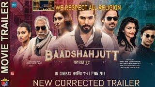 BAADSHAH JUTT || Nepali Movie 2nd Trailer 2019 || Amir Gautam, Sushil Shrestha