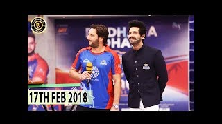 Jeeto Pakistan - 17th Feb 2018 -  Fahad Mustafa - Top Pakistani Show