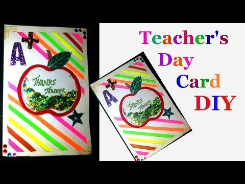 How to make greeting cards for teachers day step by step | DIY Teacher's Day Card Making Idea