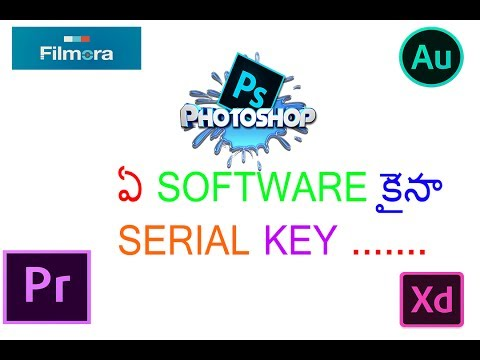 How to get any Serial key or Product key or license key for any software .......