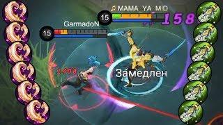КТО ЛУЧШИЙ ГЕРОЙ? Карина VS Сабер | Mobile Legends Лучший Герой