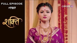 Shakti - 4th June 2019 - शक्ति - Full Episode - PakVim
