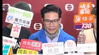 2019-04-17【廣東話】自稱冇資格評論 蘇永康急召BIG THREE研究點幫許志安
