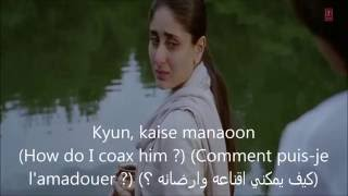 Bhare Naina- Song Lyrics (Traduction en Français+English subtitels+مترجمة للعربية) HD
