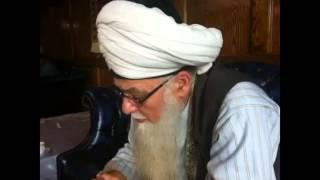 Darood Shifaa` to See Prophetﷺin a Dream