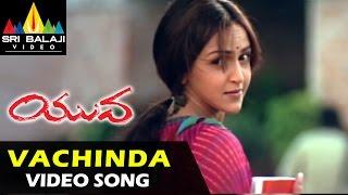 Yuva Video Songs | Vachinda Megham Video Song | Suriya, Isha Deol | Sri Balaji Video